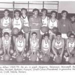 MONDONI 1969 Corona allievi basket